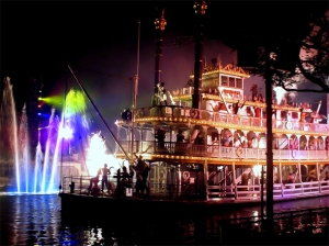 fantasmic-mark-twain